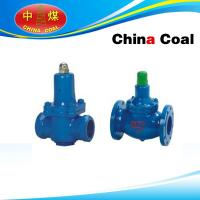 Quality Pressure release valve for sale