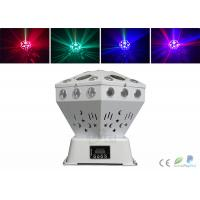 Quality Outdoor Party Lights / Color Changing  Led Disco Lights High Brightness for sale