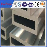 Quality OEM cheap mill finish aluminium profile aluminium tube manufacturer,aluminium square tube for sale