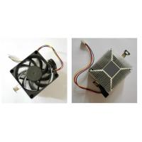 Buy cheap Intel/AMD cpu pc fan cooler from wholesalers