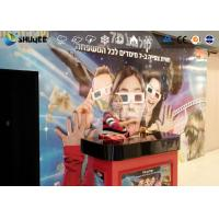 Buy 9 Persons 7D Movie Theater With Special Effect System , Thrilling Drastic at wholesale prices