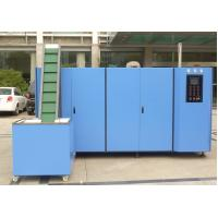 Quality 5L Bottle  Fully automatic Blow Molding Machine PLC Controlled 1200 - 1400 Psc / hr for sale