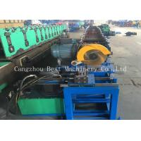 Buy cheap Customized Oval Duct Pipe Roll Forming Making Machine 380v 4.5kw Power from wholesalers