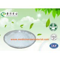 Quality Star Anise Natural Plant Extracts 99% Shikimic Acid For Anti - Inflammatory / Analgesic for sale