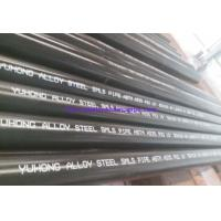 "Quality Alloy Steel Seamless tubesASTM A335 /  ASMES SA335 P9 /P11 / P12 / P22 / P91 ,Size : 1/2"" TO 24 ""IN OD & NB for sale"