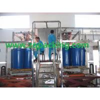 Quality Aseptic fruits & vegetables juice concentrate bag filling and packing machine for sale