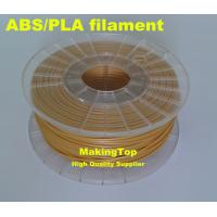 Quality Factory directly sale ABS PLA 3D printer filament for sale