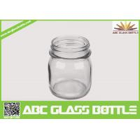 Quality Wholesale high quality 4 oz mason jars for sale