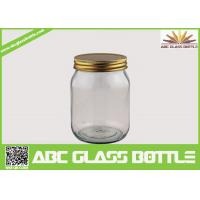 Quality Wholesale sealed glass jar metal lid for sale