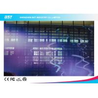 Quality Super Slim Rotating Led Curtain Display , P12.5mm Led Stage Curtain Screens for sale