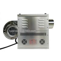 Buy cheap Free standing industrial hot air blower electric heater for vegetable and food from wholesalers