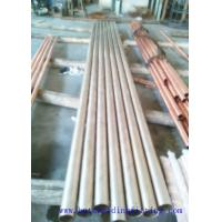 Quality Alloy UNS N10276 Hastelloy Pipe B574 / B575 / B619 / B622 C 276 Tube for sale