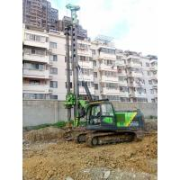 Buy cheap Hydraulic Drilling Rotary Piling Rig Machine With Max Operating Pressure 34.3Mpa from wholesalers