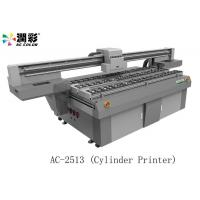 Buy cheap 2513 Cylinder printing machine Bottle printer UV printing machine from wholesalers