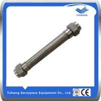 China Female threads on both ends of stainless steel metal hose on sale
