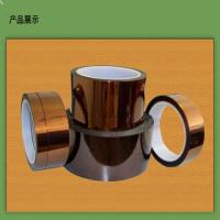 Silicone ESD Kapton Polyimide Tape with Degree Heat Resistant for sale