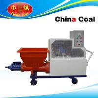 Quality Cement pump and  Mortar spray machine for sale