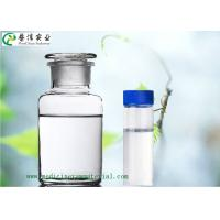 Quality Colorless Clear Liquid High Purity Vinyltriisopropenoxysilane For Cross Linking Agent CAS 15332-99-7 for sale