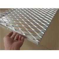 Quality Expanded Aluminum Wire Mesh , Metal Wire Mesh For Building Wall Materials for sale