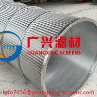 Quality Paper mills  Sewage Industry SS304 WEDGE WIRE ROTARY DRUMS for sale