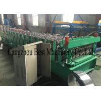 Quality House Building Double Layer Two Profiles Roof Sheet Roll Forming Machine for sale