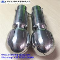 China Max.tank diameter 3.5m, D38 CIP sanitary rotary spray ball for cleaning of tanks,containers,vessels for sale