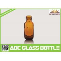 Quality 15ml Amber Boston Round Flat Glass Cough Syrup Bottle for sale