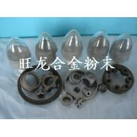 Buy cheap Iron based alloy powder from wholesalers