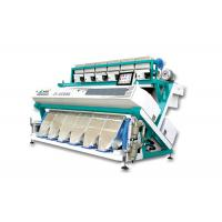 Quality 220V 50HZ High Frequency Ejector Colour Sorter Machine With LED Light ISO9001 CE for sale