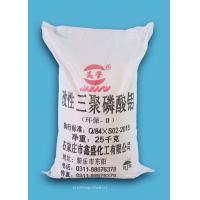 Quality HS Code 28351000 MODIFIED Aluminum Tripolyphosphate Phosphate Antirust Pigment for sale