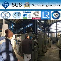 Quality SINCE GAS PN-100-39 CE/ASME/SGS/BV/CCS/ABS verified nitrogen gas generator for sale