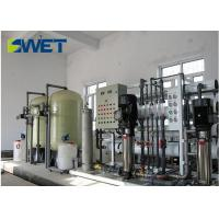 Buy cheap Light Weight Water Softening Equipment , High Strength Water Softener Machine from wholesalers