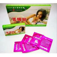 Quality Fly Powder Womens Libedo Enhancer Sexual Enhancement Herbal Aphrodisiac Pills for sale