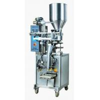 Quality 5kg rice packing machine for sale