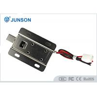 Buy cheap Locker with solenoid lock , keypad cabinet lock with 30mm long cable and from wholesalers