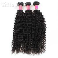 Quality Natural Color Kinky Curly 100g 6A Virgin Hair  Can Be Dye Permed for sale