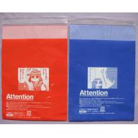 Custom Printed Self Adhesive Plastic Bags For Notebook / Magazine