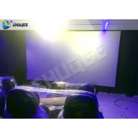Quality Dymatic 5D Motion Chairs 5D Cinema System With 12 Special Effect for sale