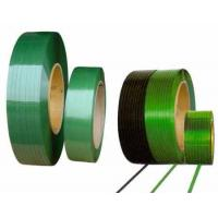 Quality PET strapping band for sale