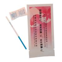 Quality High Standard HCG Pregnancy Test Strip for Home Use for sale
