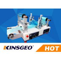 Quality Round Roller Extrusion Hot melt Coating Machine Easy Install 1200×620×550mm for sale