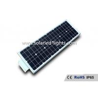 Buy 20 Watt Integrated Solar Street Light With PIR Motion Sensor , LED Solar Street Lighting at wholesale prices