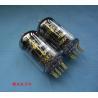 full music 12AX7-T tubes for guitar amp for sale