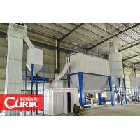 Quality Competitive price multifunctional Limestone Powder grinding plant for sale in India for sale