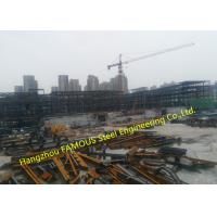EPC Project Multi-Storey Steel Building For Modern Glass Curtain Wall Office Building for sale