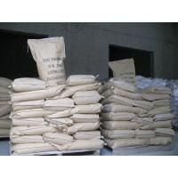 Quality Powerful Binder Aluminum Dihydrogen Phosphate Powder , High Temp Resistant Material for sale