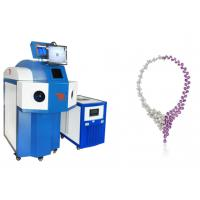 Buy cheap Custom Gold Ring Silver Ring YAG Laser Welding Machine 200w 60J/80J from wholesalers
