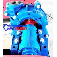 Buy cheap High Head Wear Resistant Rubber horizontal centrifugal slurry pump china factory from wholesalers