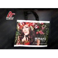 Quality Flower Design Recycled Laminated Non Woven Bag Customised Size for sale