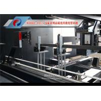 Quality European Technology Laser Tube Cutting Equipment , Laser Cutting Machine For Tubes for sale